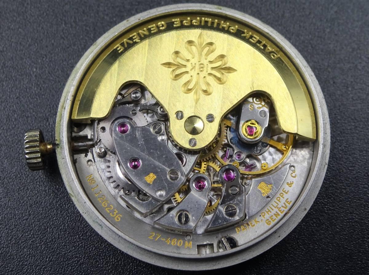 1円~!希少 PATEK PHILIPPE パテックフィリップ 純正ムーブ 名機 Cal.27-460M 自動巻き 純正ダイヤル付 メンズ腕時計 機械 パーツ BBSWAW