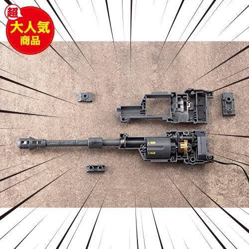 コトブキヤ M.S.G モデリングサポートグッズ ヘヴィウェポンユニット17 リボルビングバスターキャノン 全長約275mm NONスケール プラモデル_画像6