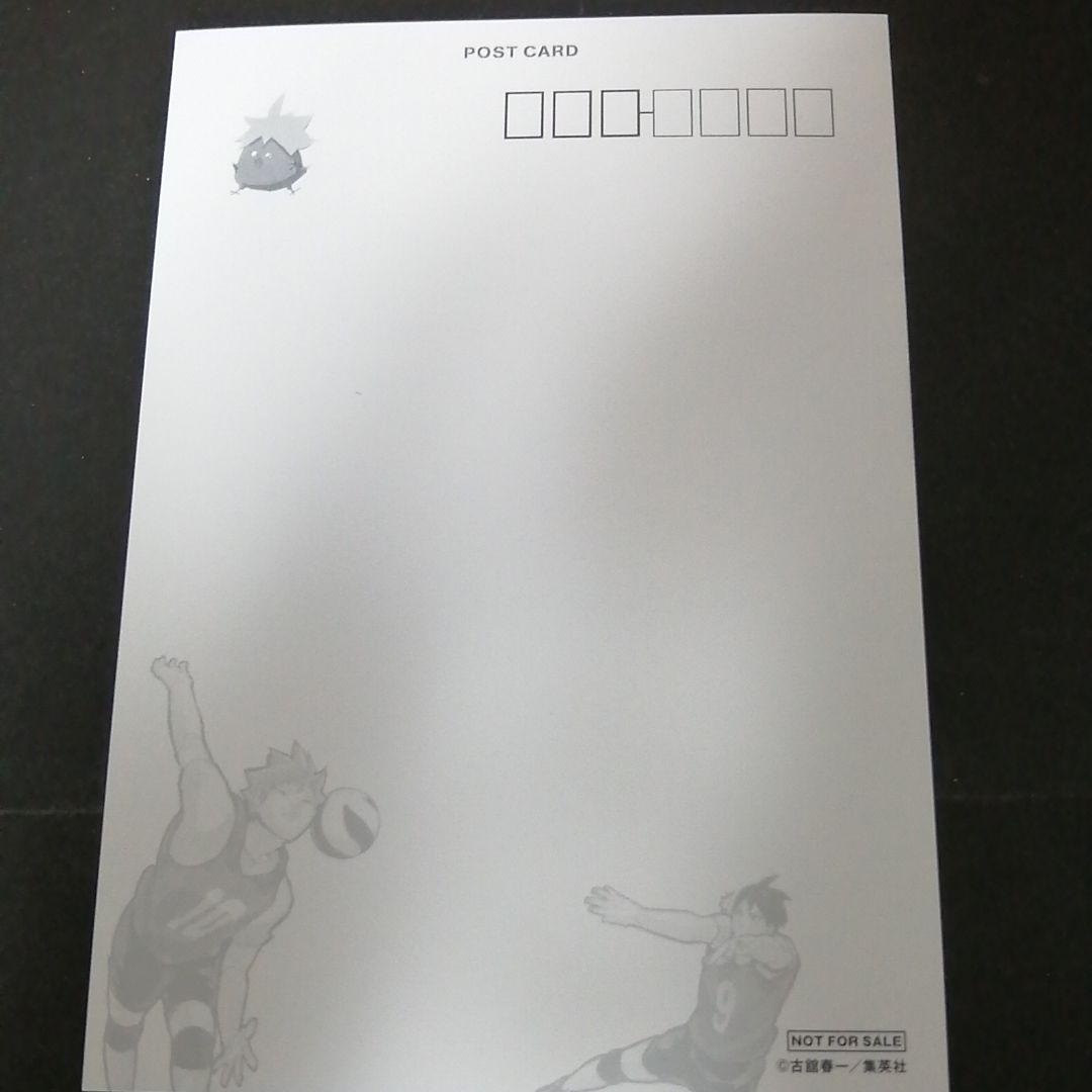 ハイキュー!! ドラマCD同梱版 全巻