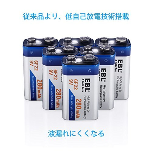 EBL 9V型充電式ニッケル水素電池 2個入り 280mAh 006P型 6p形充電池 角型乾電池_画像3
