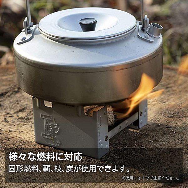コンロ アウトドア キャンプ ミニコンロ バーベキュー 固形燃料用 ポケットストーブ 焚き火台 コンパクト ストーブ ミニストーブ 非常用