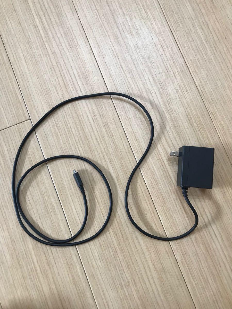 ニンテンドースイッチ switch ACアダプター 電源 コンセント ジャンク品