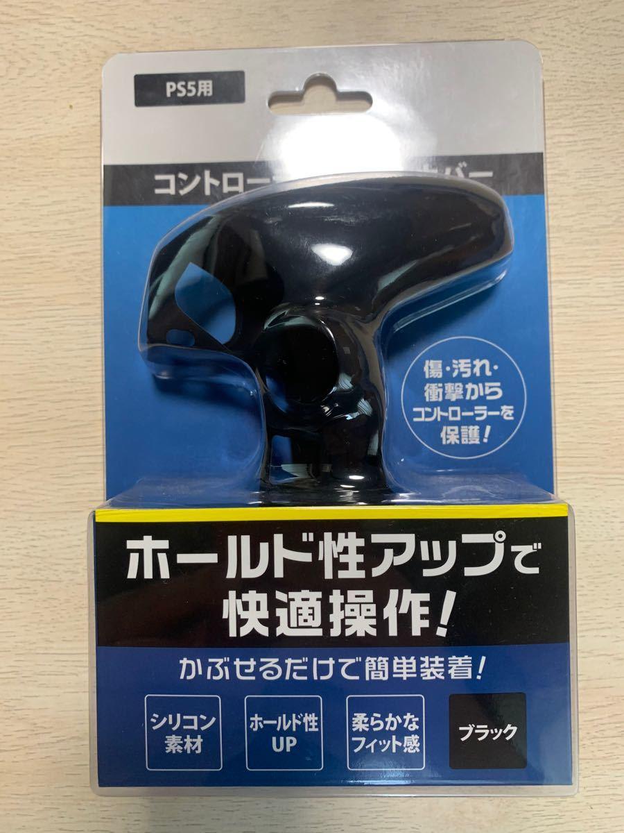 【美品・オマケ付き】PlayStation5 通常盤 ディスクドライブ搭載  ソニー ps5 本体