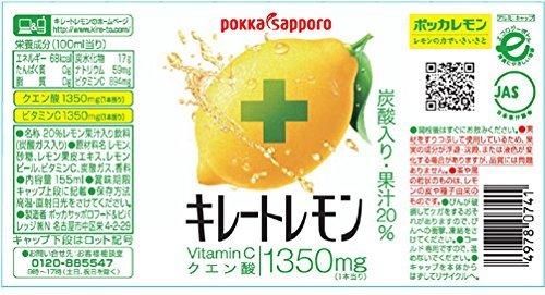 155ml×24本 ポッカサッポロ キレートレモン 155ml×24本_画像2