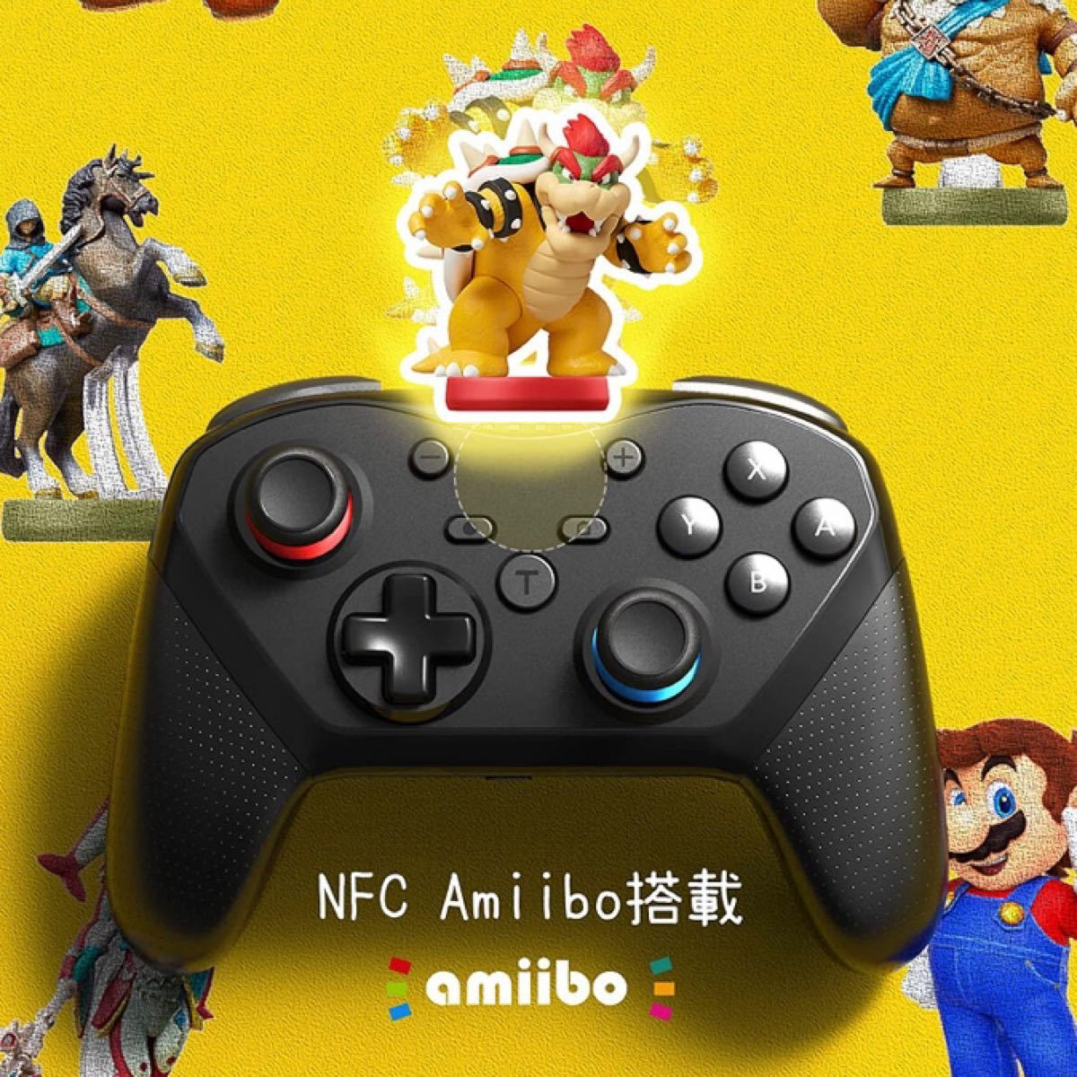 Switch スイッチ コントローラー 無線 ワイヤレス 連射 スイッチ 振動 Bluetooth Nintendo Switch