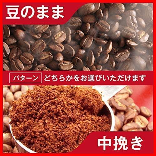 澤井珈琲 コーヒー 専門店 コーヒー豆 2種類 ( ビクトリーブレンド / ブレンドフォルティシモ ) セット 2kg (500g x 4) 200杯分 【_画像2
