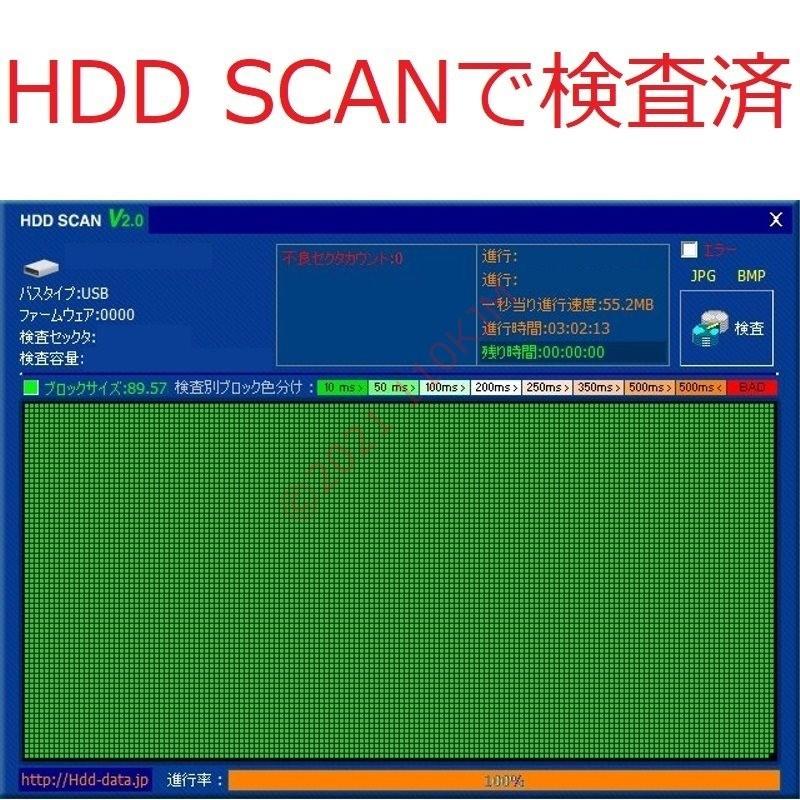 【検査済】 320GB USB3.0 ポータブルHDD