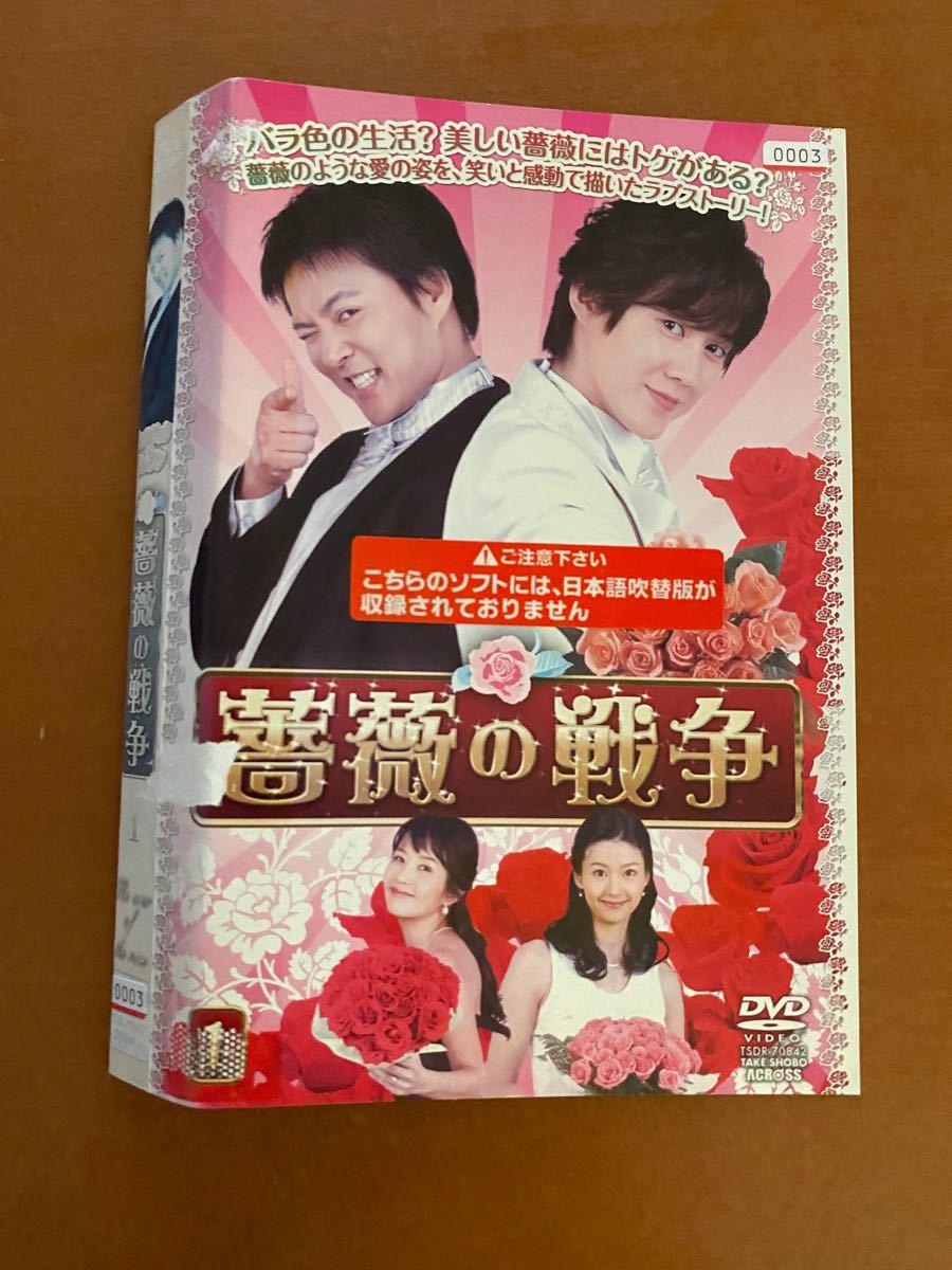 【韓国ドラマ】薔薇の戦争 チェスジョン リュジン