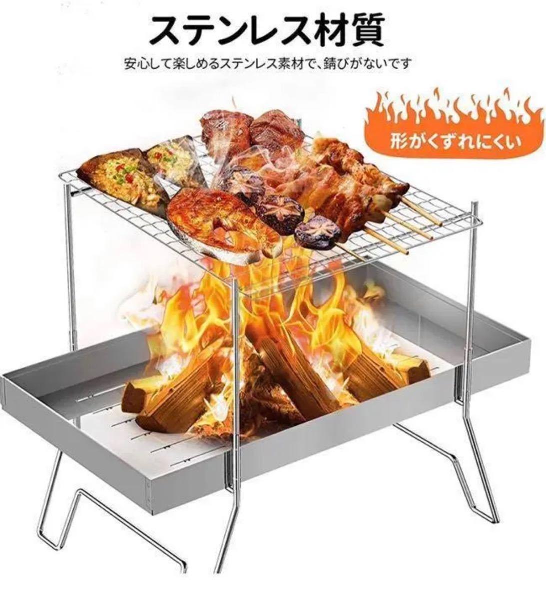 焚火台 焚き火台 バーベキュー コンロ コンパクト 折り畳み アウトドア BBQ グリル 新品