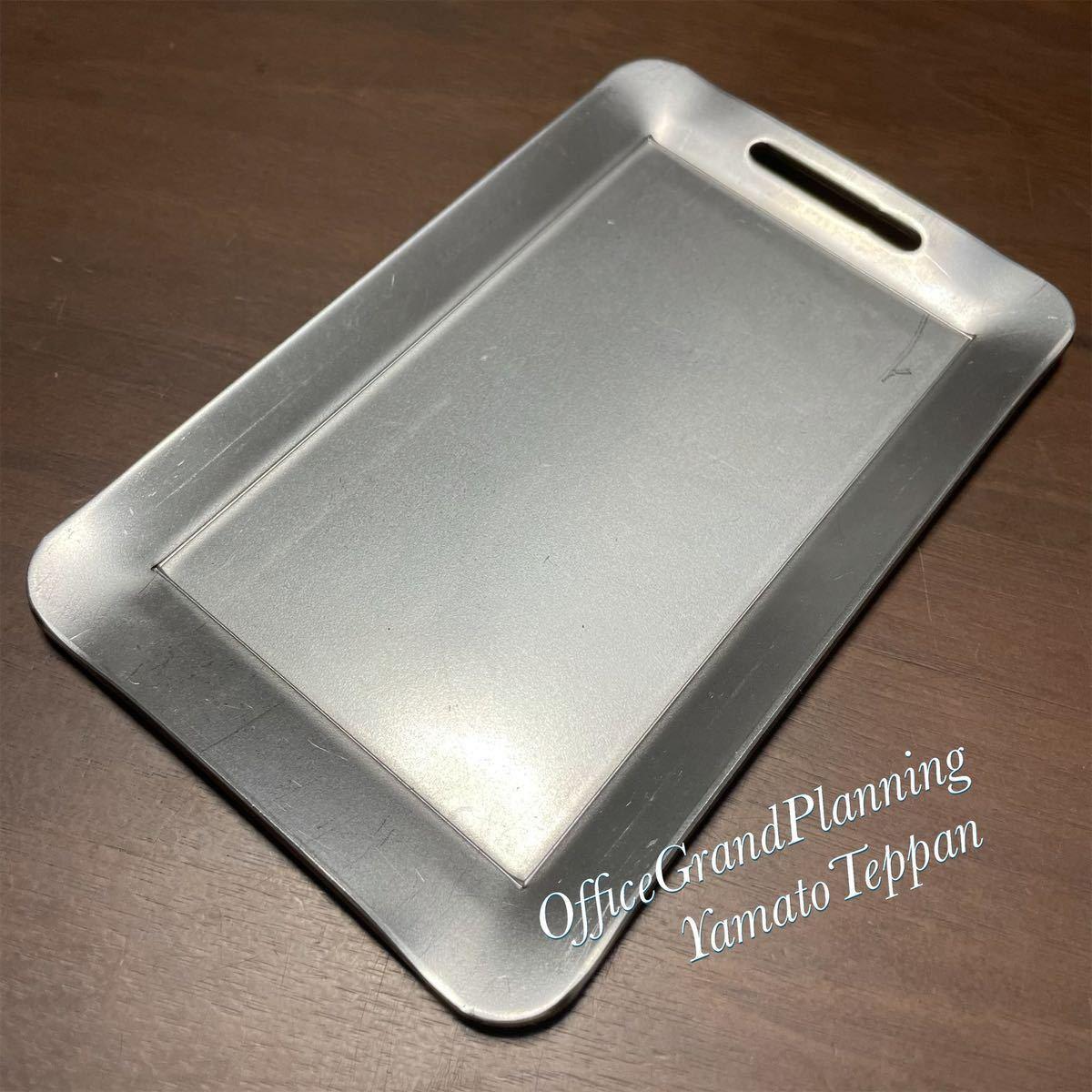 トランギア メスティン ラージ 収納サイズ 鉄板 6ミリ 大和鉄板 アウトドア キャンプ ソロ鉄板 送料込み