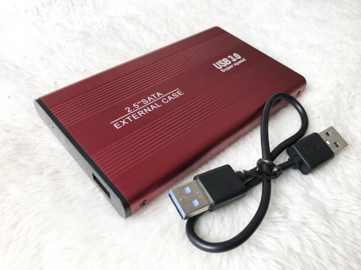 HDD外付けハードディスク2TB(1.8TB) 赤(新品未使用)