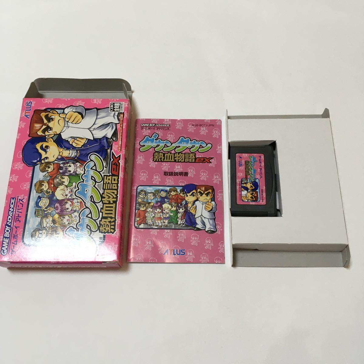 ゲームボーイアドバンス ソフト ダウンタウン熱血物語ex 任天堂 GBA 任天堂 レトロ 箱説付き カセット