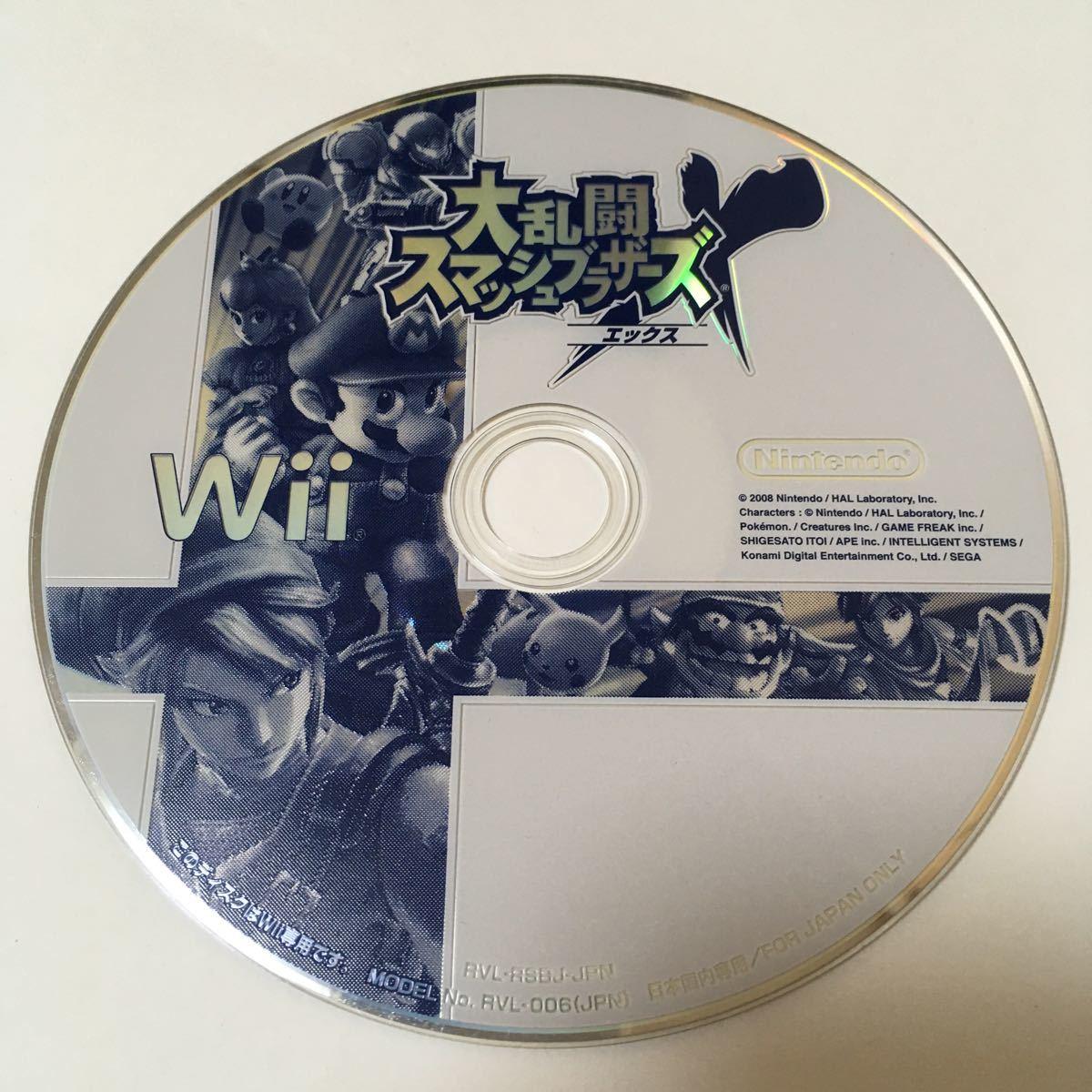 Wii ソフト 大乱闘スマッシュブラザーズX スマブラ 任天堂 動作未確認 ジャンク マリオ ピカチュウ ゼルダ ソニック
