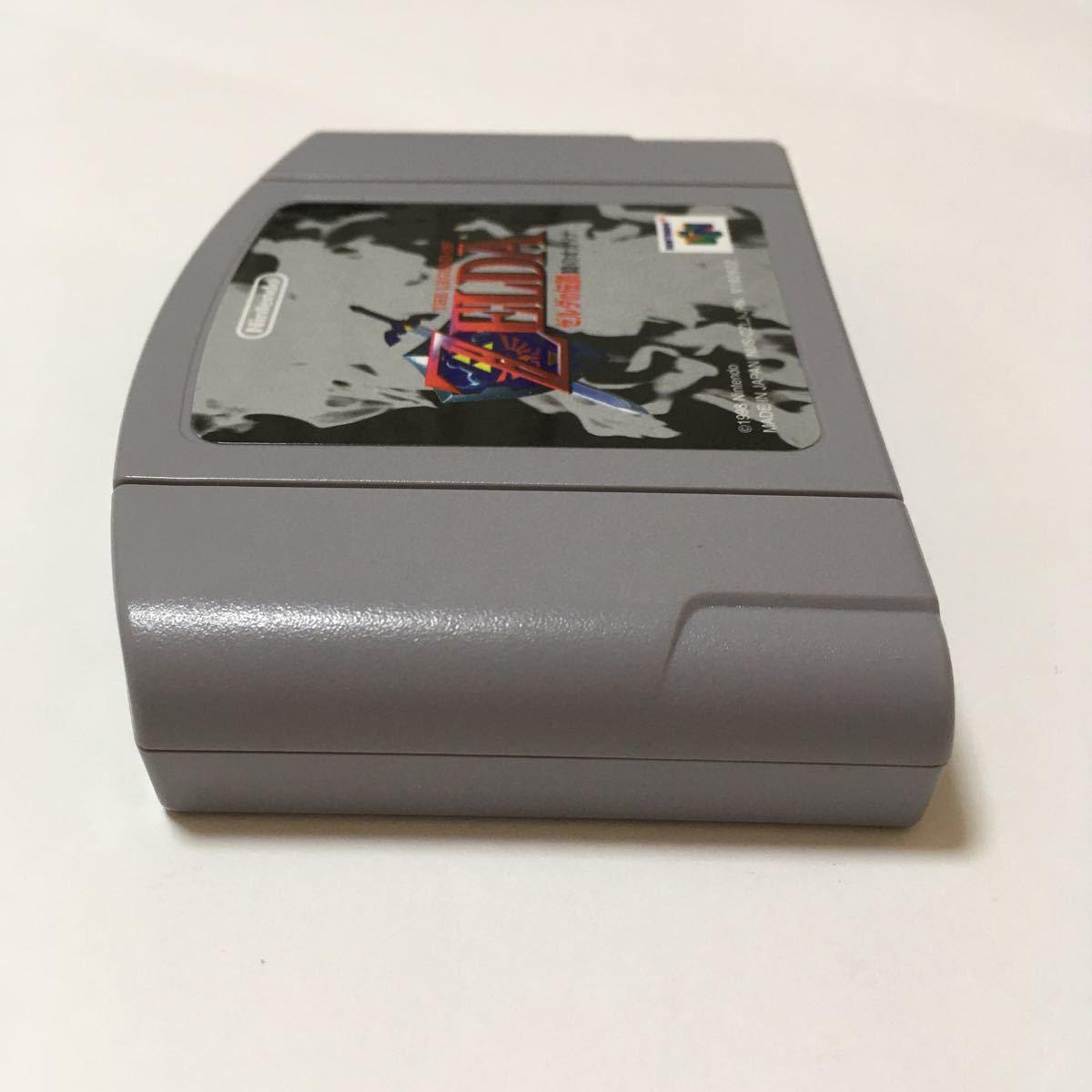 ニンテンドー64 ソフト ゼルダの伝説 時のオカリナ 任天堂 NINTENDO64 動作確認済み リンク スマブラ
