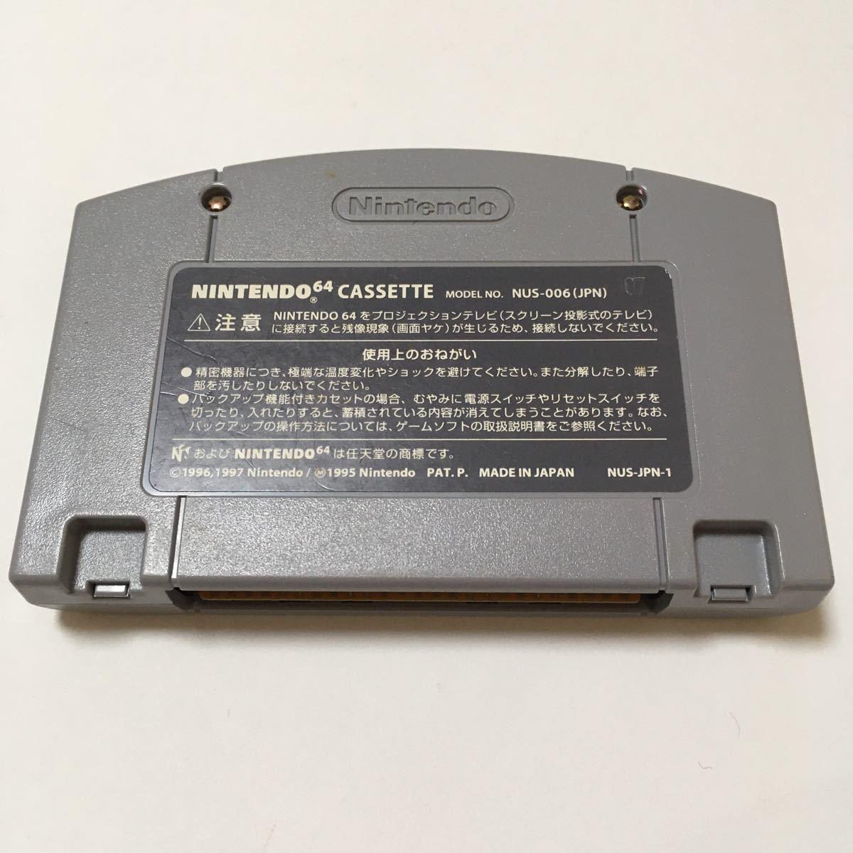 ニンテンドー64 ソフト バーチャルプロレスリング64  動作確認済み カセット レトロ ゲーム 任天堂 スポーツ