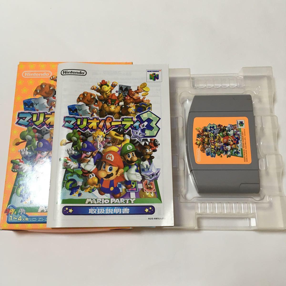 ニンテンドー64 ソフト マリオパーティ3 動作確認済み 箱、説明書付き レトロ ゲーム カセット 任天堂 マリパ