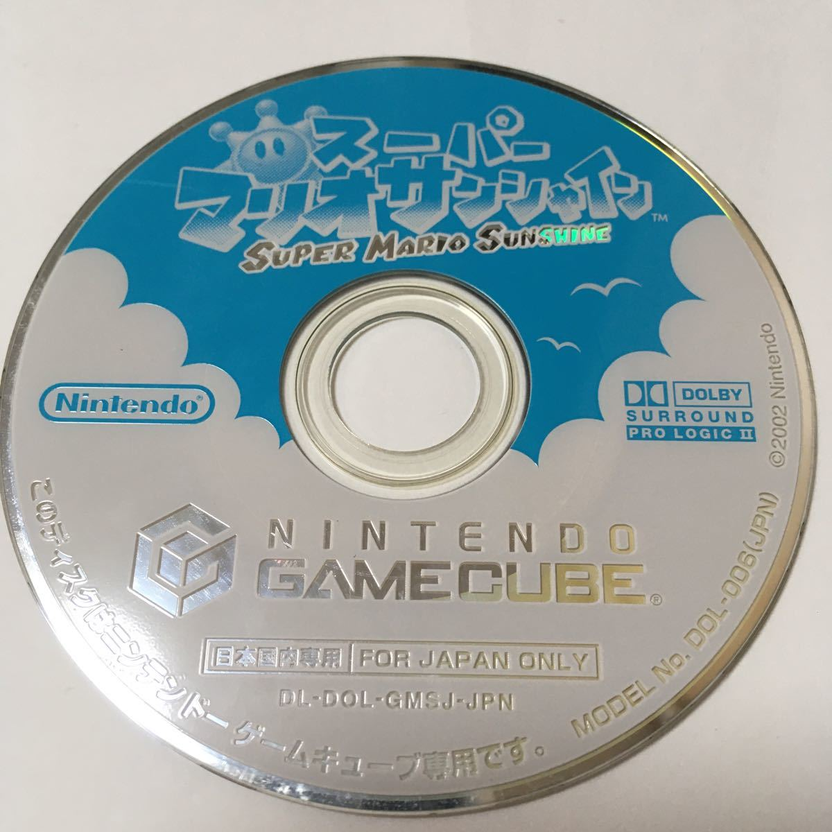 ゲームキューブ ソフト スーパーマリオサンシャイン 動作確認済み カセット レトロ ゲーム 任天堂