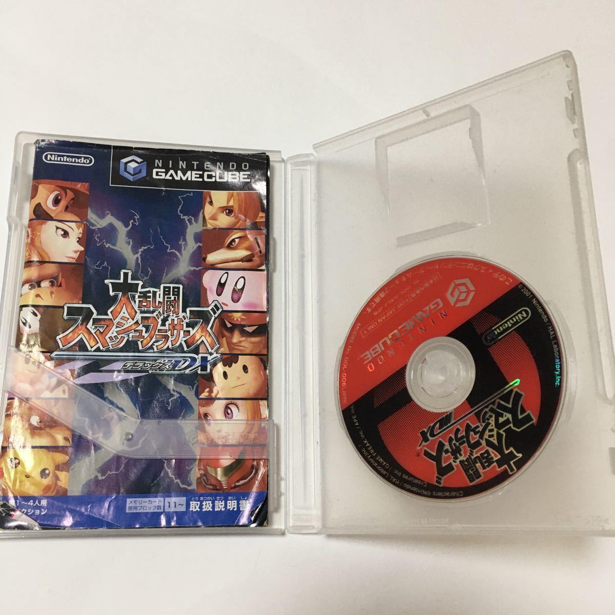 ゲームキューブ ソフト 大乱闘スマッシュブラザーズDX スマブラ 動作確認済み レトロ カセット ピカチュウ ゼルダ マリオ