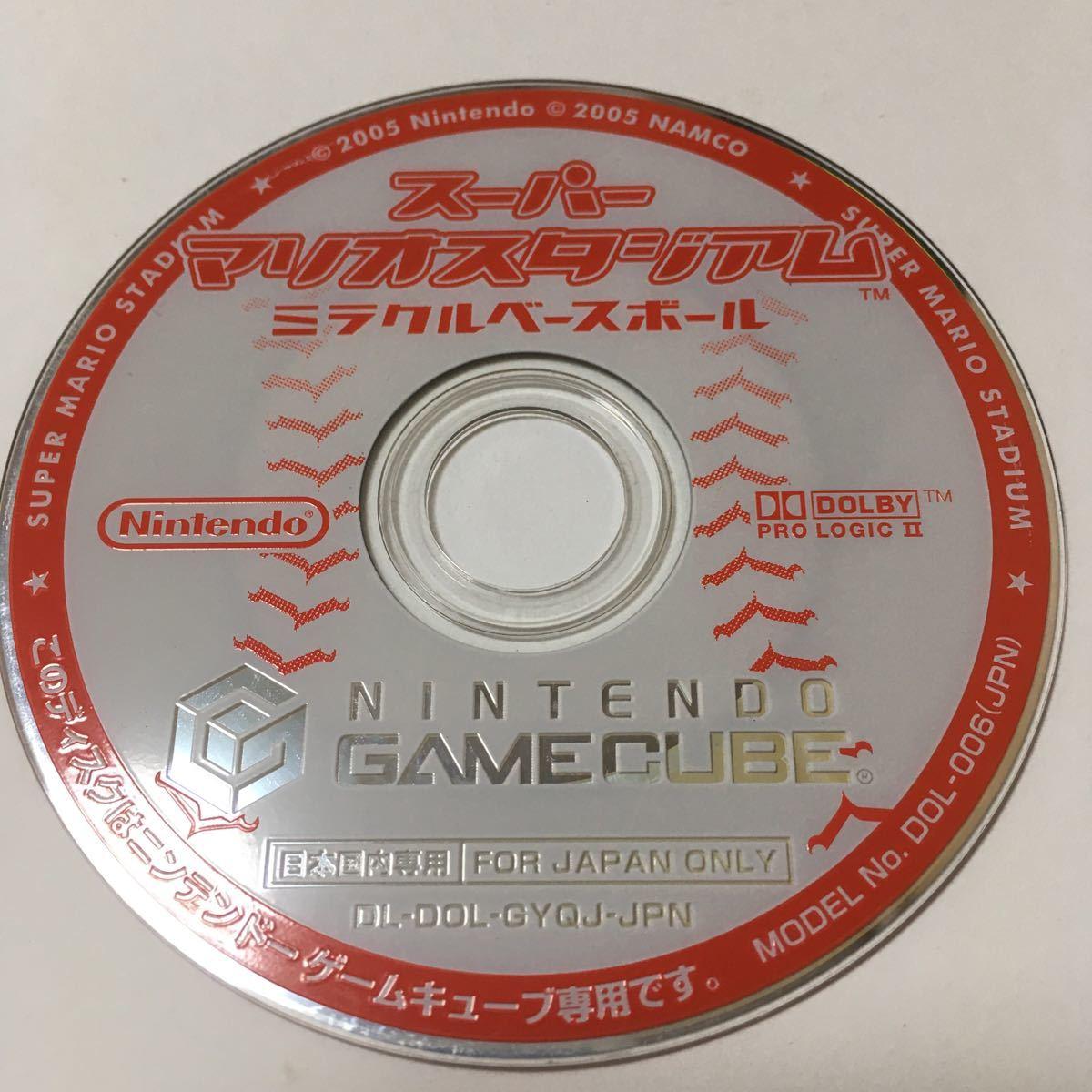 ゲームキューブ ソフト スーパーマリオスタジアム ミラクルベースボール 動作確認済み  マリオテニスとセットで700円!