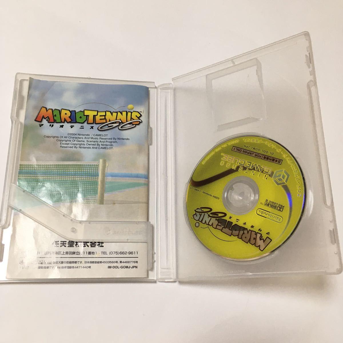ゲームキューブ ソフト マリオテニスGC  動作確認済み マリオスタジアムとセットで700円!
