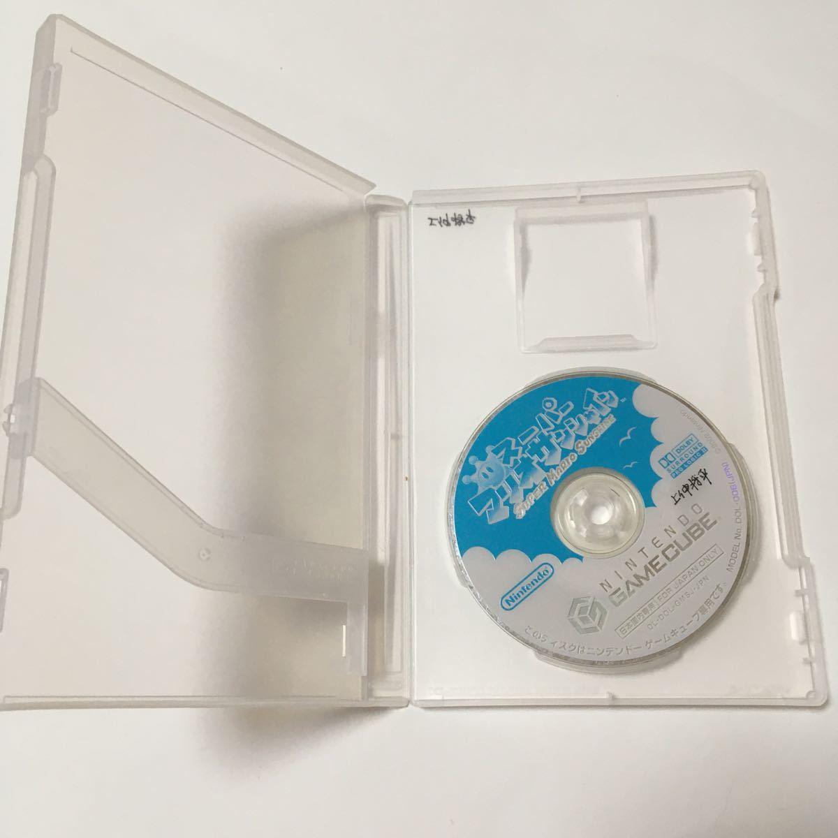ゲームキューブ ソフト スーパーマリオサンシャイン ディスクのみ 動作確認済み