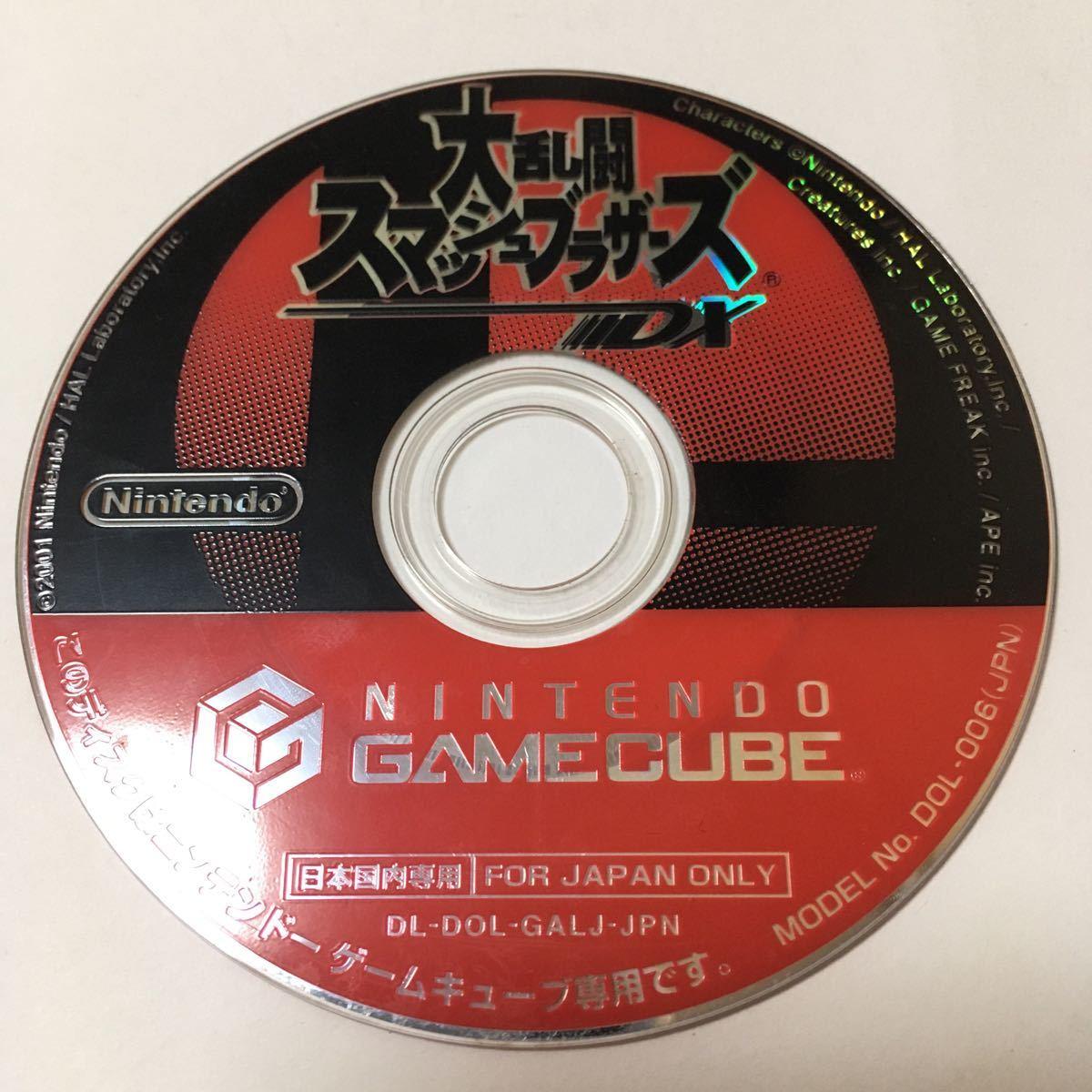 ゲームキューブ ソフト 大乱闘スマッシュブラザーズ ディスクのみ 動作確認済み スマブラ