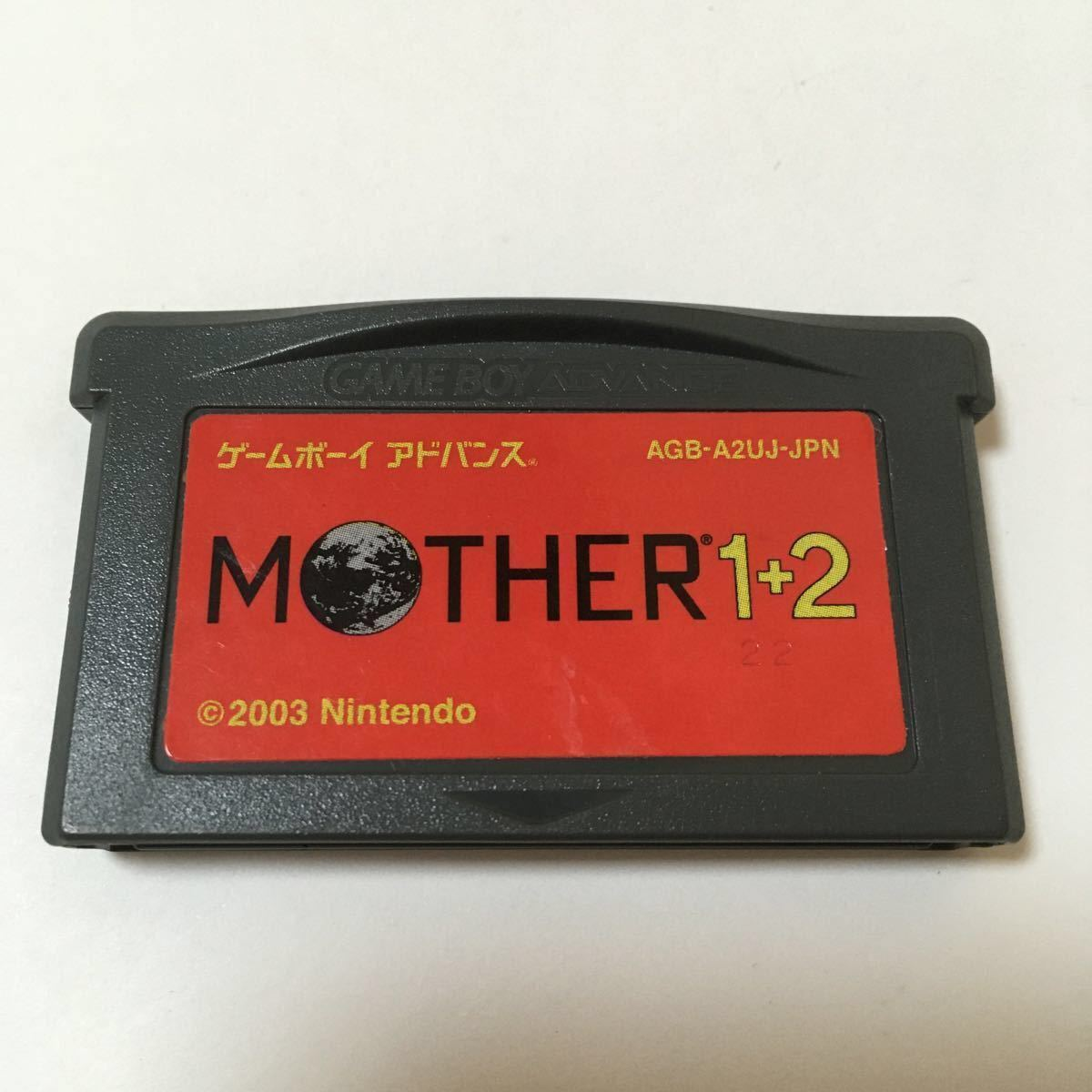 ゲームボーイアドバンス ソフト MOTHER1+2 マザー 動作確認済み レトロ ゲーム ネス スマブラ ファミコン スーファミ