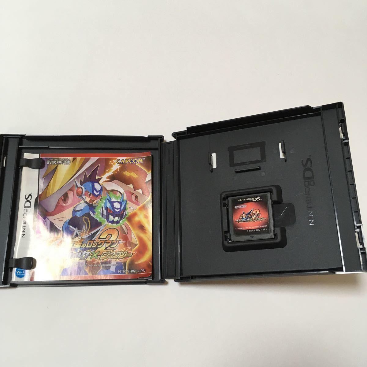 ニンテンドーDS ソフト 流星のロックマン2 ベルセルク ダイナソー 動作確認済み 任天堂 レトロ ゲーム