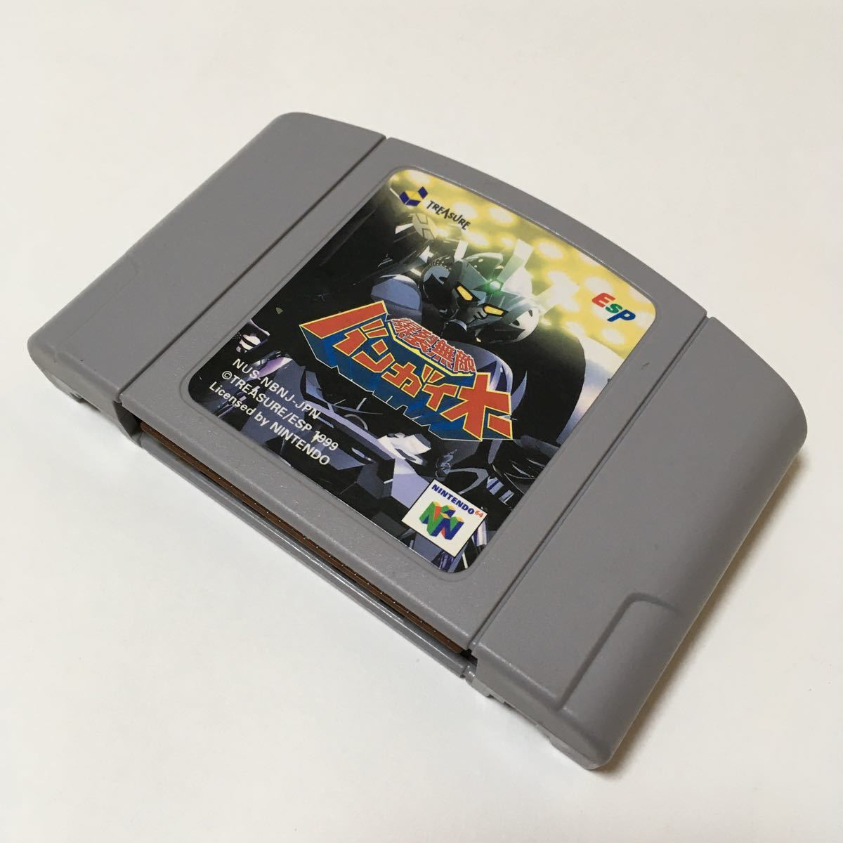 ニンテンドー64  ソフト 爆裂無敵バンガイオー 動作確認済み カセット レトロ ゲーム プレミア 任天堂