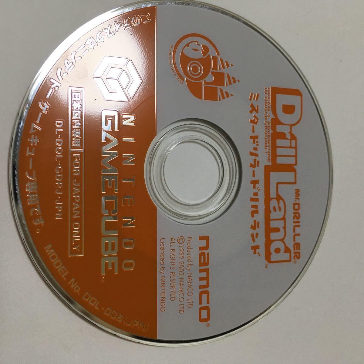 ゲームキューブ ソフト ミスタードリラー ドリルランド 動作確認済み レトロ カセット 任天堂