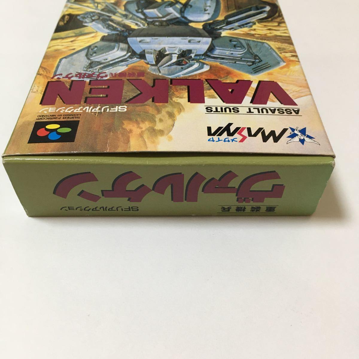 スーパーファミコン ソフト 重装機兵ヴァルケン レトロ ゲーム スーファミ 美品 ロボット 任天堂 カセット アクション