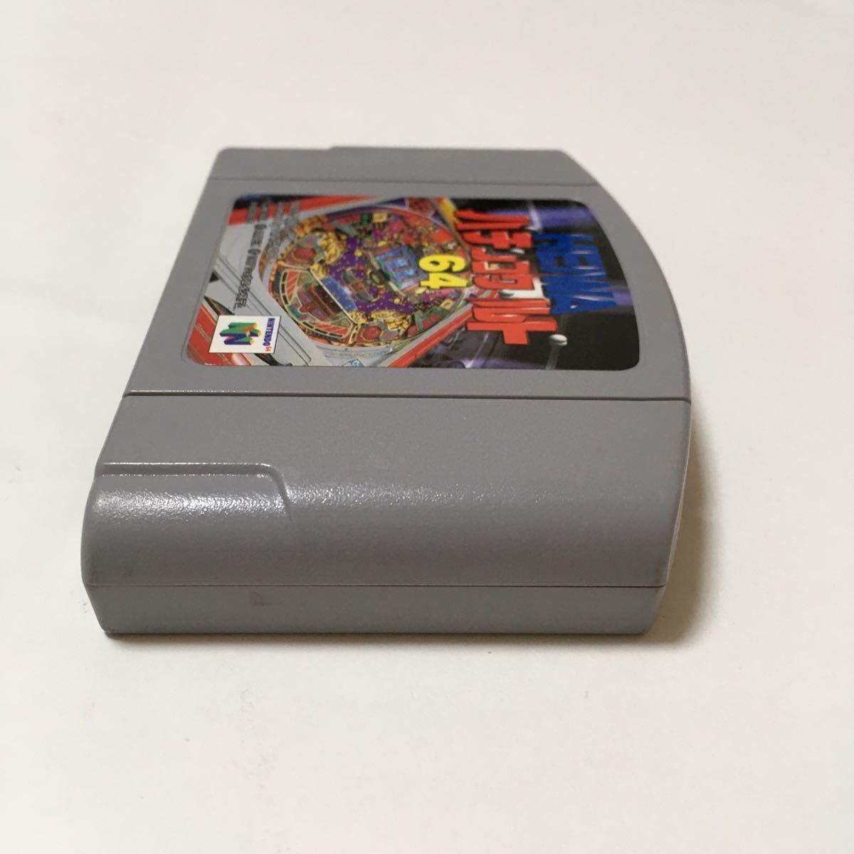 ニンテンドー64 ソフト HEIWA パチンコワールド64 動作確認済み ギャンブル レトロ ゲーム 任天堂