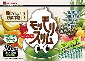 30g(3g×10包) ハーブ健康本舗 モリモリスリムフルーティー青汁 3g×10包 トロピカルフルーツ味 九州産 _画像1