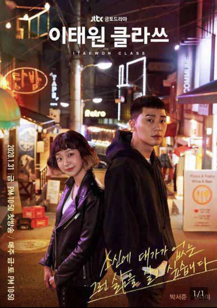 韓国ドラマ 3作品 『サム、梨泰院、ゾンビ』 Blu-ray版 日本語字幕