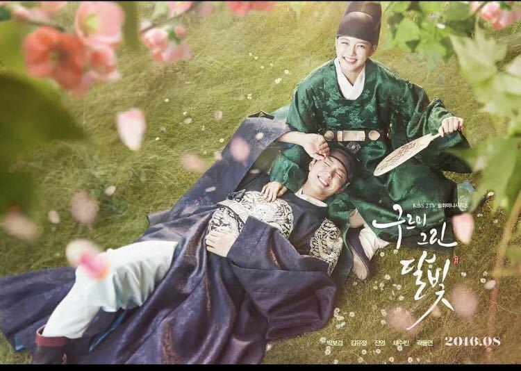 韓国ドラマ 雲が描いた月明かり Blu-ray版 日本語字幕