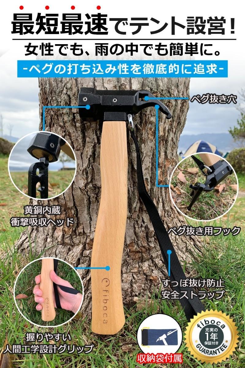 テントハンマー ペグハンマー アウトドア キャンプ 真鍮ヘッド 高品質収納袋 ペグ 安全ベルト 木製