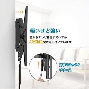 ブラック 37~70インチ 角度調節可能 PERLESMITH 左右移動式 テレビ壁掛け金具 耐荷重60kg 液晶テレビ対応 V_画像3