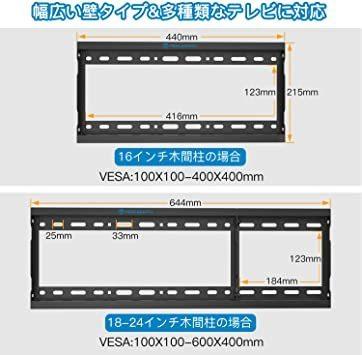 ブラック 37~70インチ 角度調節可能 PERLESMITH 左右移動式 テレビ壁掛け金具 耐荷重60kg 液晶テレビ対応 V_画像5