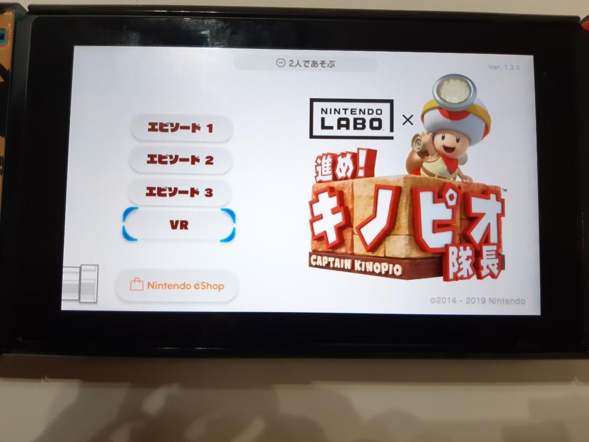 Nintendo Switch  ニンテンドースイッチ  進め!キノピオ隊長 進め! キノピオ隊長 動作確認OK 検ソフト カード