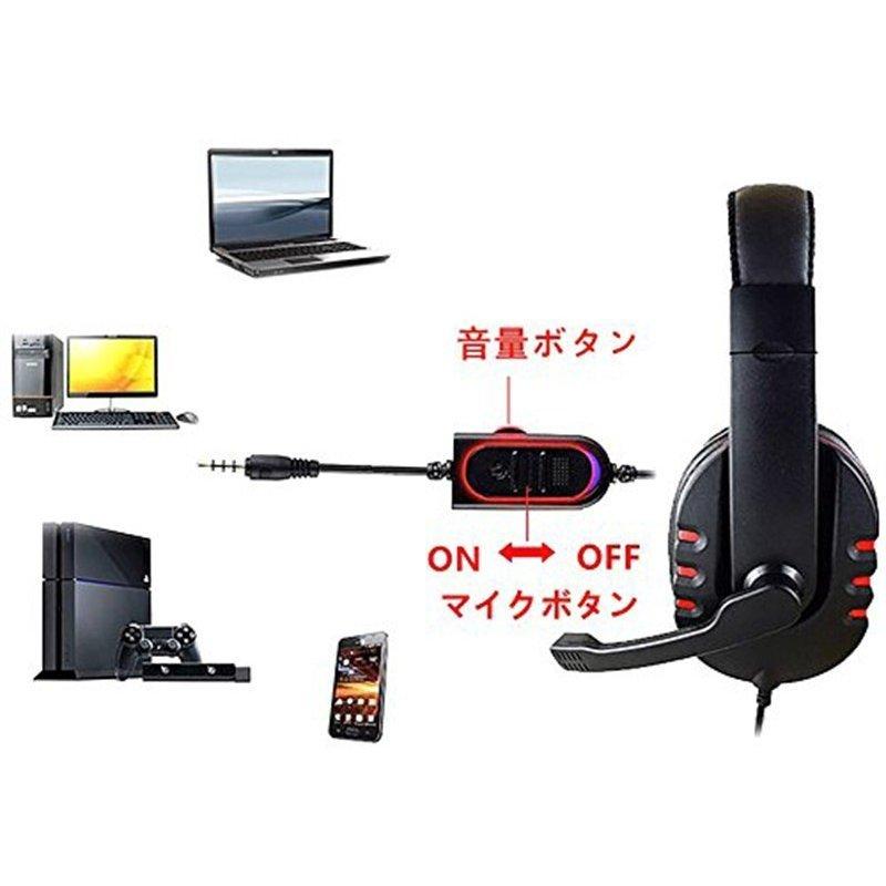 -ゲーミングヘッドセット 3.5mm ヘッドホン 密閉型 高音質 マイク付き 伸縮可能ヘッドアーム PS4 Xbox One iPhone スマホなどに対応_画像5
