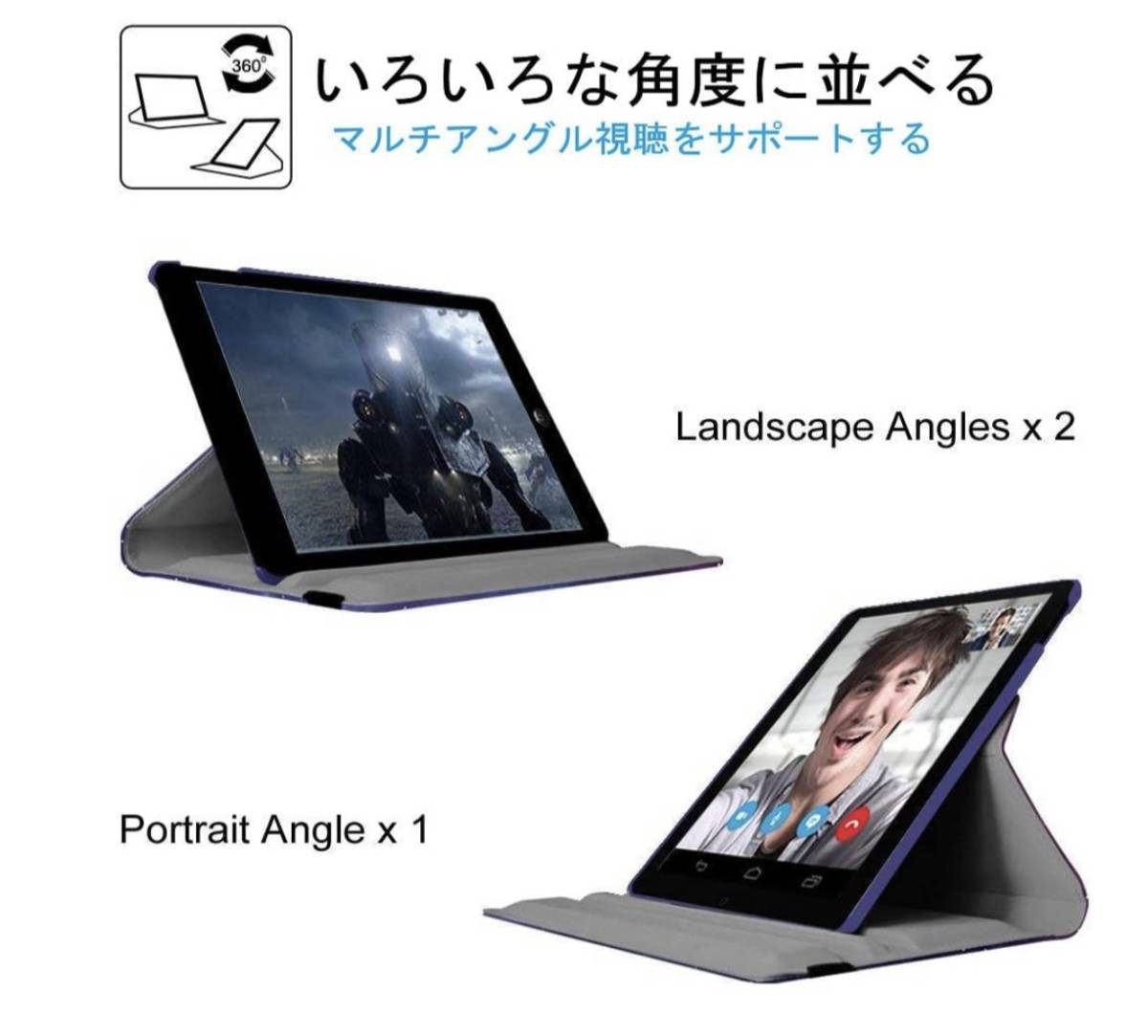 iPad Air 2019年型 10.5インチ ケース (黒) iPad Pro 2017年型 合革レザー 360回転 スタンドケース 耐衝撃 多角度 アイパッド保護カバー_画像10