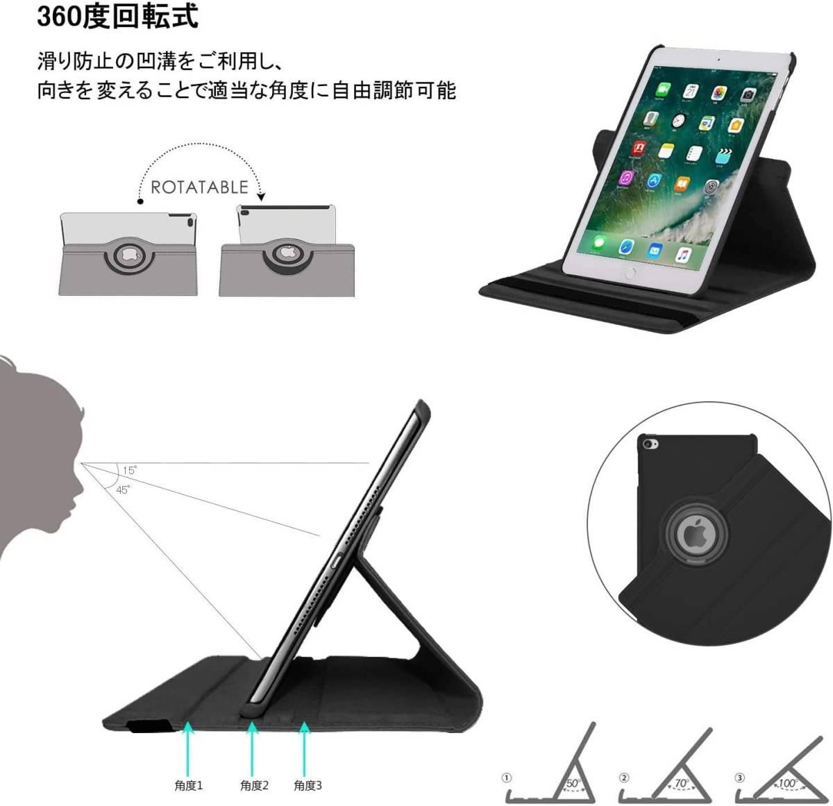 iPad Air 2019年型 10.5インチ ケース (黒) iPad Pro 2017年型 合革レザー 360回転 スタンドケース 耐衝撃 多角度 アイパッド保護カバー_画像1