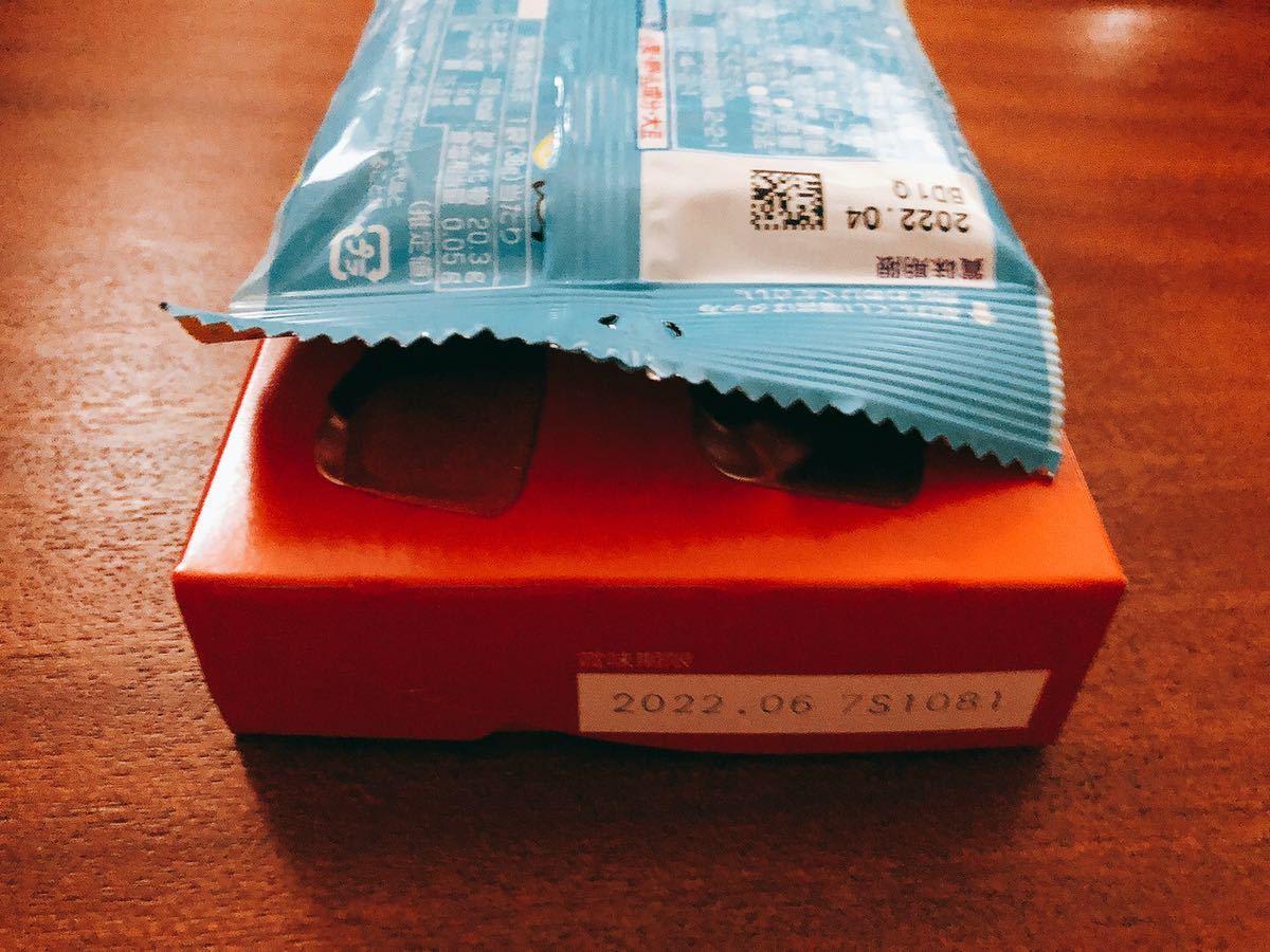 新品未開封 お菓子詰め合わせ チョコレート菓子など8個セット_画像7