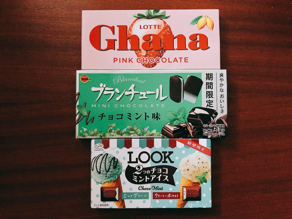 新品未開封 お菓子詰め合わせ チョコレート菓子など8個セット_画像3