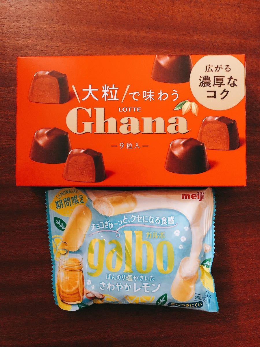 新品未開封 お菓子詰め合わせ チョコレート菓子など8個セット_画像4