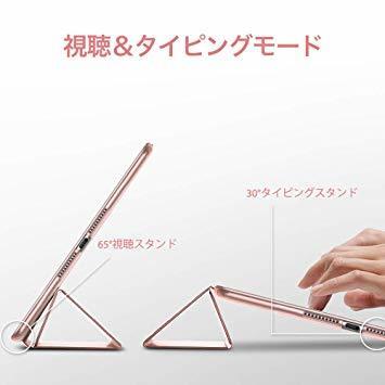 ローズゴール ESR iPad Mini 5 2019 ケース 軽量 薄型 PU レザー スマート カバー 耐衝撃 傷防止 ソフ_画像5
