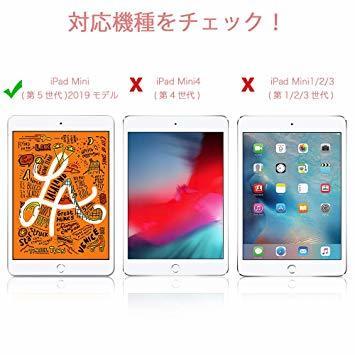ローズゴール ESR iPad Mini 5 2019 ケース 軽量 薄型 PU レザー スマート カバー 耐衝撃 傷防止 ソフ_画像2