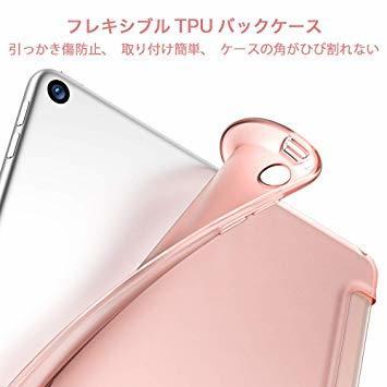 ローズゴール ESR iPad Mini 5 2019 ケース 軽量 薄型 PU レザー スマート カバー 耐衝撃 傷防止 ソフ_画像3