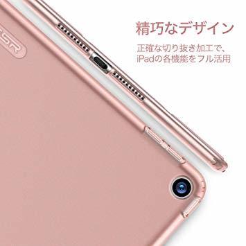 ローズゴール ESR iPad Mini 5 2019 ケース 軽量 薄型 PU レザー スマート カバー 耐衝撃 傷防止 ソフ_画像6