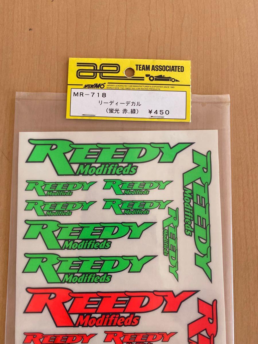 ヨコモ リィーディーデカール 蛍光赤・緑 REEDY YOKOMO